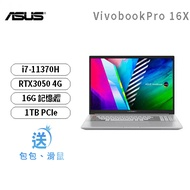 ASUS VivobookPro 16X N7600PC-0058S11370H 前衛銀 窄邊框輕薄筆電/i7-11370H/RTX3050 4G/16G/1TB PCIe/16吋 4K OLED/W10/含包包、滑鼠