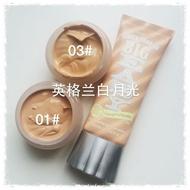 日韓化妝品-benefit貝玲妃BIGEASY顏容易美膚BB控油隔離霜30g體驗裝 SPF35