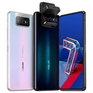 ASUS ZenFone 7 (8G/128G) 6.67吋 翻轉三鏡頭 智慧型手機★贈玻璃保護貼+18W快充組+ASUS ZenPower 10000 PD 行電★