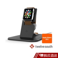 Twelve South Apple Watch HiRise Stand 蘋果智慧手錶充電立架 蝦皮24h 現貨