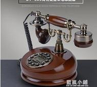 歐式實木仿古老式轉盤式撥號電話酒店賓館創意復古座式有線電話機qm 藍嵐 『清涼一夏鉅惠』