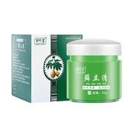 Skin anti-itch cream Antiseptic Salve Antibiotic Cream Antibacterial for Dermatitis Eczema And More