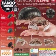 「Bandai系列」 萬代糰子蟲扭蛋 糰子蟲與饅頭蟹