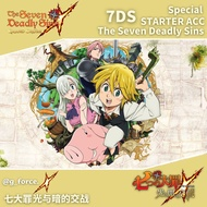 7DS The Seven Deadly Sins Grand Cross | Starter Special Account | Asia Server | Global Server