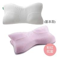 日本 SU-ZI - AS 快眠止鼾枕(基本款)+專用替換枕套-粉紅