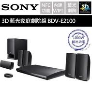 SONY 3D藍光家庭劇院 BDV-E2100