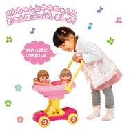 日本 小美樂娃娃配件 雙人遮陽小推車 小美樂雙人推車 小美樂推車 娃娃車  現貨