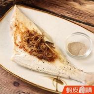 鮮凍剝皮魚(250g±10%/隻)(蝦皮團購)
