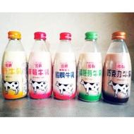 #現貨 國農鮮乳 鮮奶 牛奶 保久乳任選兩箱1000元