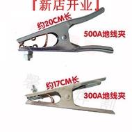 「新店開業」300A 500A氬弧焊機電焊機等離子切割機氣保焊機地線搭鐵線