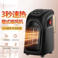 現貨 暖氣循環機電暖器 迷你暖風機 速熱暖氣器 衛浴暖器 電暖爐 暖風扇 冬天 循環升溫器 新年狂歡85折鉅惠