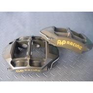 AP卡鉗 CP6070 4活塞 鍛造卡鉗 一體式