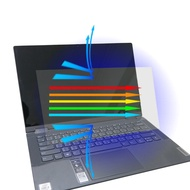 【Ezstick】Lenovo IdeaPad Flex 5i 5 14 IIL 防藍光螢幕貼 抗藍光 (鏡面)