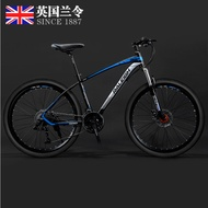 Raleigh Mountain Bike Male 27 / 30 / 33 Variable Speed Adult Woman Cycling Student Shock Absorbing Cross Country Racing Car