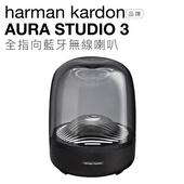 《harman/kardon》全指向藍牙喇叭 AURA STUDIO 3 水母喇叭【邏思保固一年】(AURA STUDIO 3)