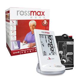 【醫康生活家】ROSSMAX手臂式電子血壓計 AD761f(網路不販售 價格僅供參考,歡迎來電諮詢)