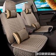 汽車座套夏季冰絲涼墊四季小車座墊夏天透氣座椅套全包圍汽車坐墊 印象家品