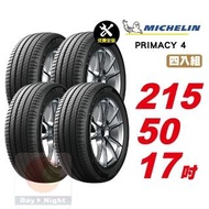 【Michelin 米其林】PRIMACY 4 安靜舒適輪胎215/50-17-4入組