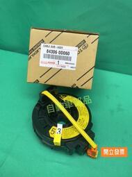 【汽車零件專家】豐田 VIOS 2010-2013年 線圈 時鐘彈簧 引爆線圈 鐘型彈簧 安全氣囊線圈