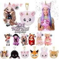 擺件 盲盒Nanana布偶少女波姆娃娃第三四代娜娜娜驚喜娃娃貓盲盒玩具獨角獸