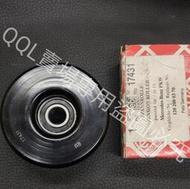 賓士 W140 S320 91-93 皮帶惰輪 1202000370