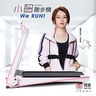 輝葉 Werun小智跑步機HY-20602
