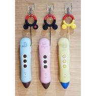 (此區勿刷卡)全新點讀筆筆套 矽膠保護套 kidsread、c-pen、rainbow pen、妙妙筆、功文