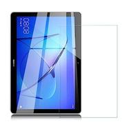 Xmart HUAWEI MediaPad T3 10 9.6吋薄型 9H 玻璃保護貼