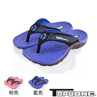 TOPUONE童鞋 20-24cm 輕量腳床型減壓休閒夾腳拖鞋 藍.粉(聖荃官方旗艦店)