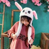 【HHYY】一捏耳朵會動的兔子帽子毛絨玩具會動的兔耳朵帽子
