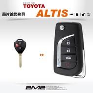 2M2 CORONA ALTIS 豐田晶片鑰匙配製 升級摺疊鑰匙 免回原廠設定 複製鑰匙 新增鑰匙 備份鑰匙 廠商直送