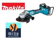 【璟元五金】MAKITA牧田 DGA701 充電式砂輪機 180mm  18V*2