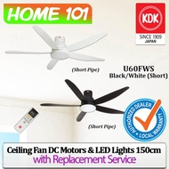 KDK U60FWS - Short Pipe DC Motor Ceiling Fan 150cm With LED Light & Remote Control (With Replacement)