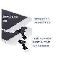 【鐘先生手機專業維修】OPPO Find 7 X9007 X9077 X9076 觸控板 螢幕外玻璃更換 檢測 代換