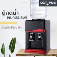 ตู้กดน้ำ ร้อน-เย็น ตู้ทำน้ำเย็น น้ำร้อน เครื่องทำน้ำเย็น สีดำเงา ทำความเย็นผ่านคอมเพรสเซอร์