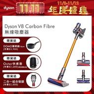 Dyson戴森 V8 Carbon Fibre SV10E 無線吸塵器
