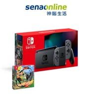 任天堂 Switch 灰黑主機 (電池加強版)+健身環大冒險 同捆組