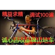 二手美利達勇士500  挑戰者 300公爵600 700學生成人山地車自行車