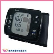 【來電享優惠】OMRON 歐姆龍 藍牙手腕式血壓計 HEM-6232T HEM6232T (送歐姆龍音波牙刷)
