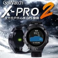 《GOLiFE》GoWatch X-PRO2 全方位戶外心率GPS腕錶 (黑色)