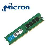 Micron Crucial 美光 DDR4 2666 8G 8GB 16G 16GB 32GB 桌上型記憶體