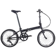 Dahon | Folding Bike P8 20inch (KAC082)