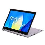 二手筆記本電腦聯想Thinkpad X1yoga超薄超級本輕薄商務辦本14寸