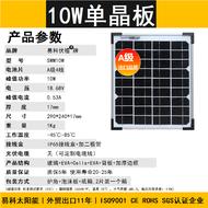 แผงเซลล์แสงอาทิตย์10wขนาดเล็กDiyPV แผ่นชาร์จ12vระบบไฟ LED สำหรับโทรศัพท์มือถือ