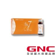 GNC健安喜  LAC fx7纖速飲 (藤黃果、綠咖啡豆、綠茶萃取)