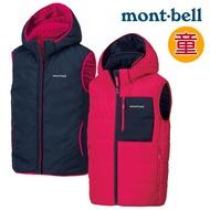 【mont-bell 日本】Thermawrap 雙面穿化纖背心外套 機能保暖背心外套 兒童外套 粉/深藍 (1101604) 【兒童款130-160】