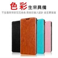 華為 nova 4e 蝴蝶智系列皮套 Huawei nova 4e 內崁錳鋼防護手機保護套 保護殼