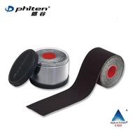 【Phiten®銀谷】伸縮型活力貼布 X100 (5cm×4.5m/捲)