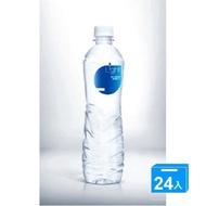 悅氏LIGHT鹼性水550ml*24
