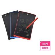 【8.5吋】液晶電子紙手寫板 台灣專利授權(兒童繪畫、留言備忘、筆記本)